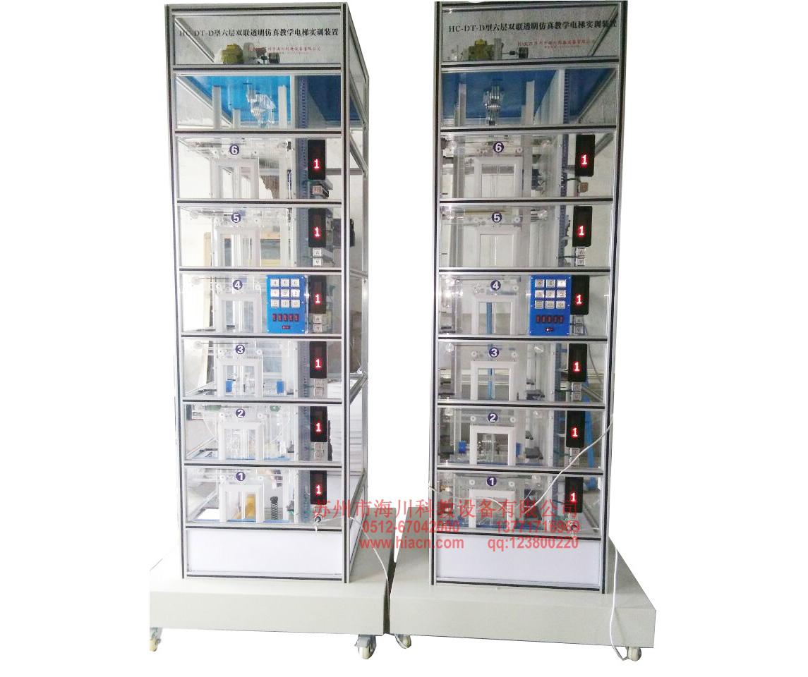 六层双联透明仿真教学电梯实训装置产品图片