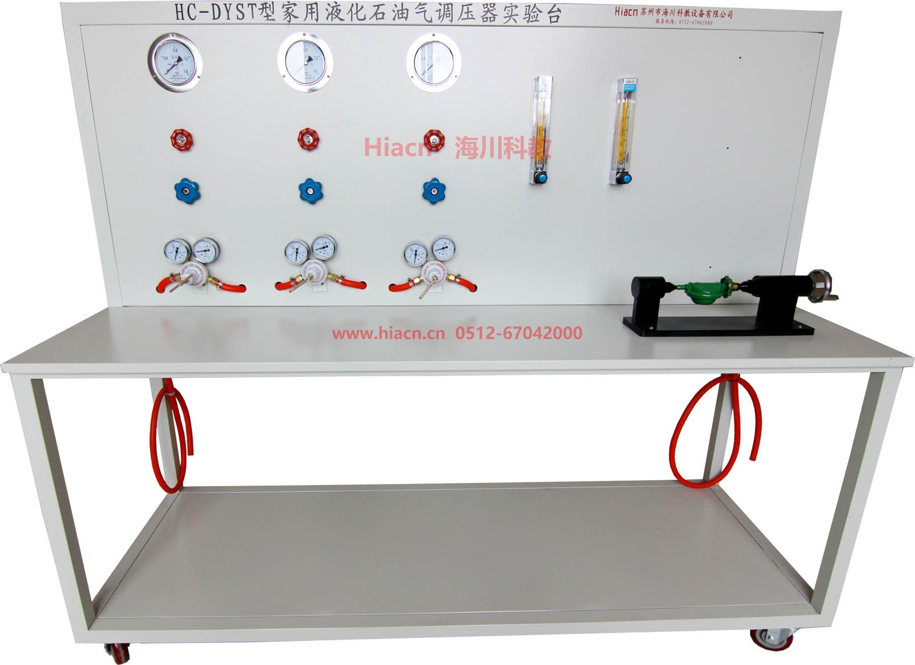 家用液化石油气调压器实验台产品图片