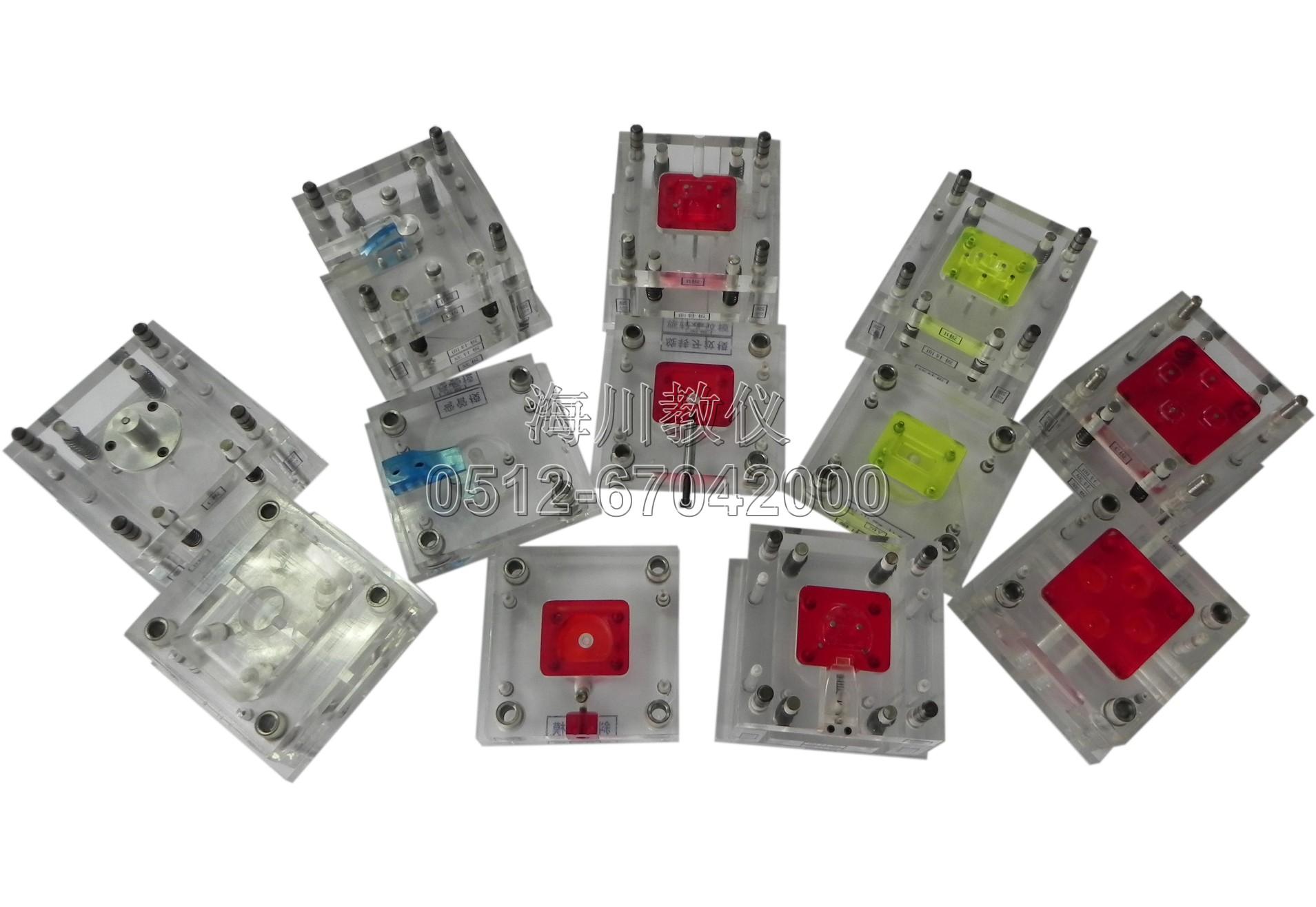 透明有机玻璃注塑模具产品图片