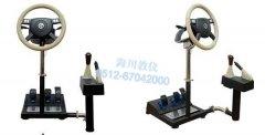 HC-QMN-X型  简易学车模拟器产品图片