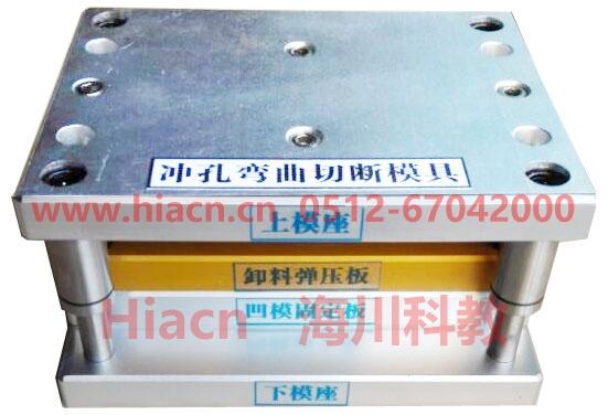 配套铝合金冲压拉伸模具(适用于LL型)产品图片