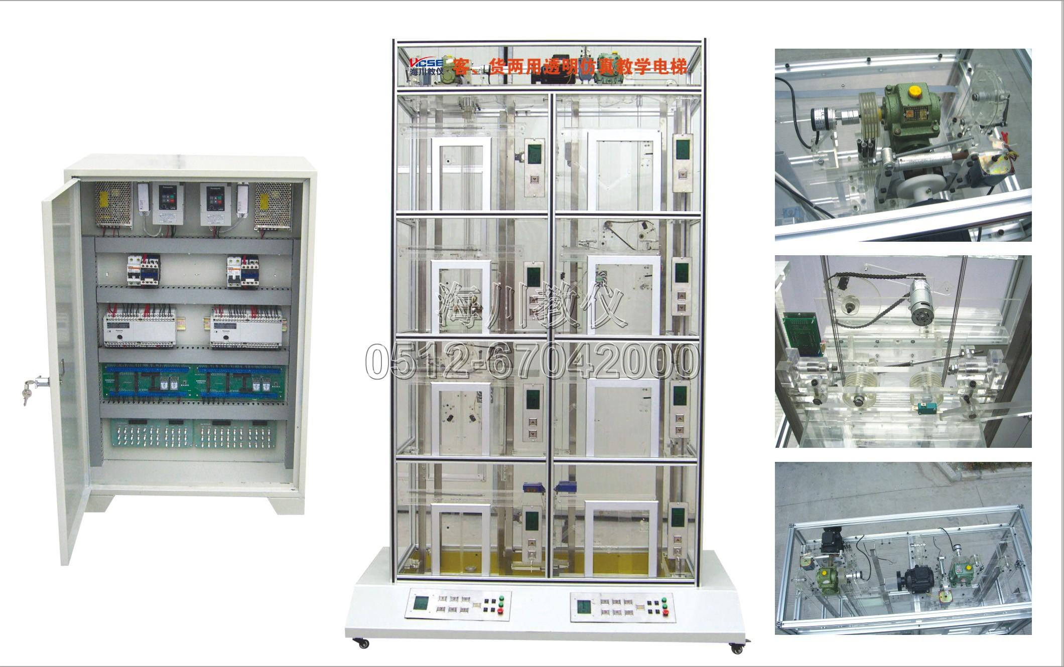 客、货透明仿真教学电梯实训装置产品图片