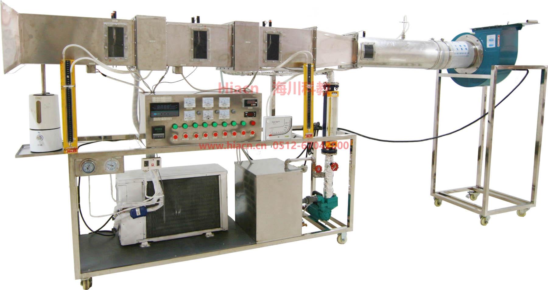 空调制冷换热综合实验装置产品图片