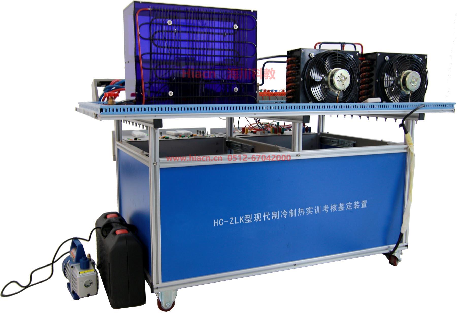 现代制冷制热实训考核鉴定装置产品图片