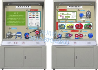 机械设计、课程设计示教陈列柜产品图片