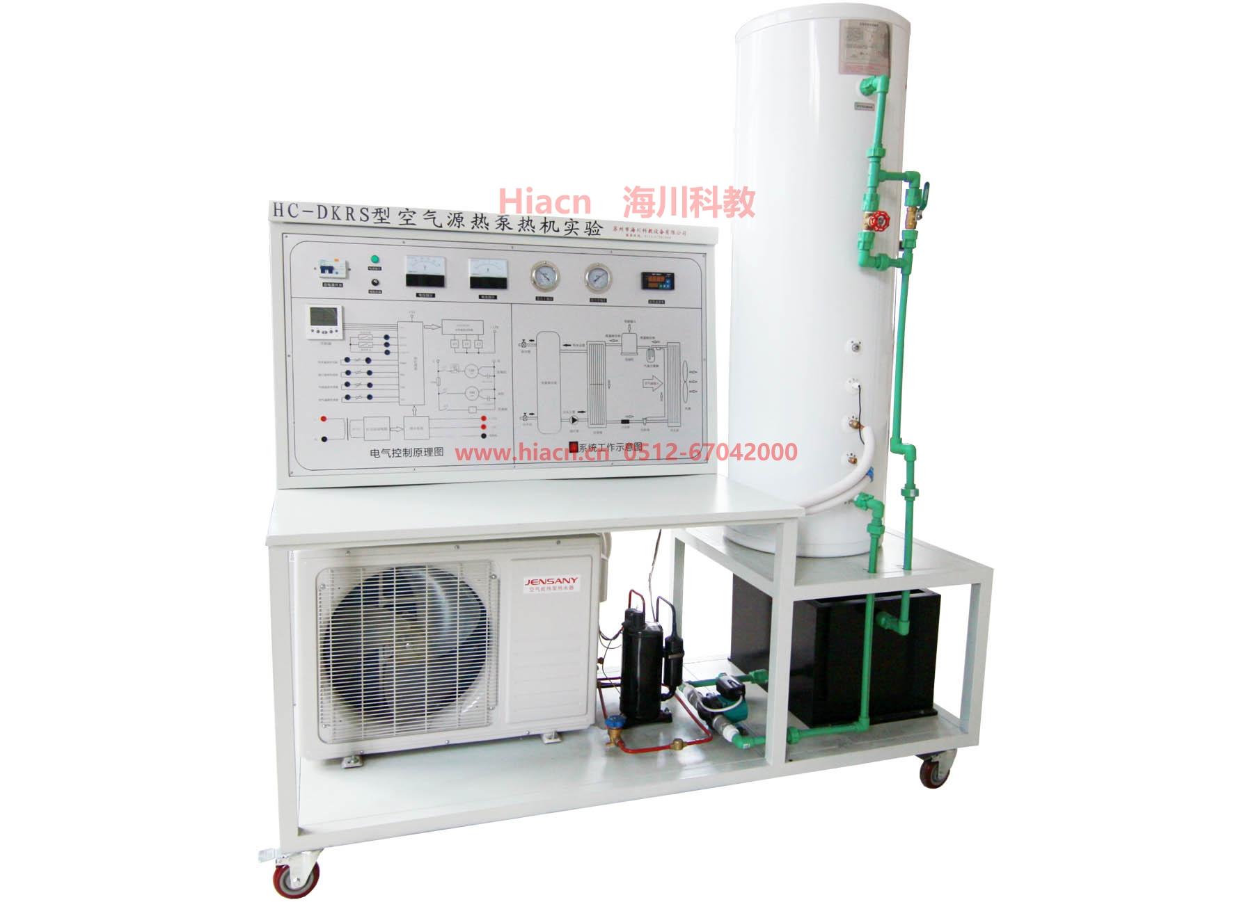 空气源热泵热机实训考核装置产品图片