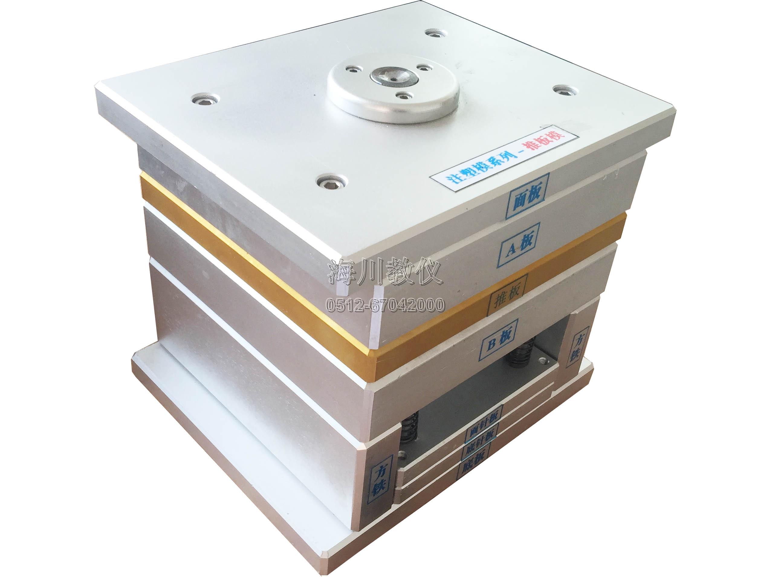 铝制成型注塑模具(适用于ZZS型)产品图片