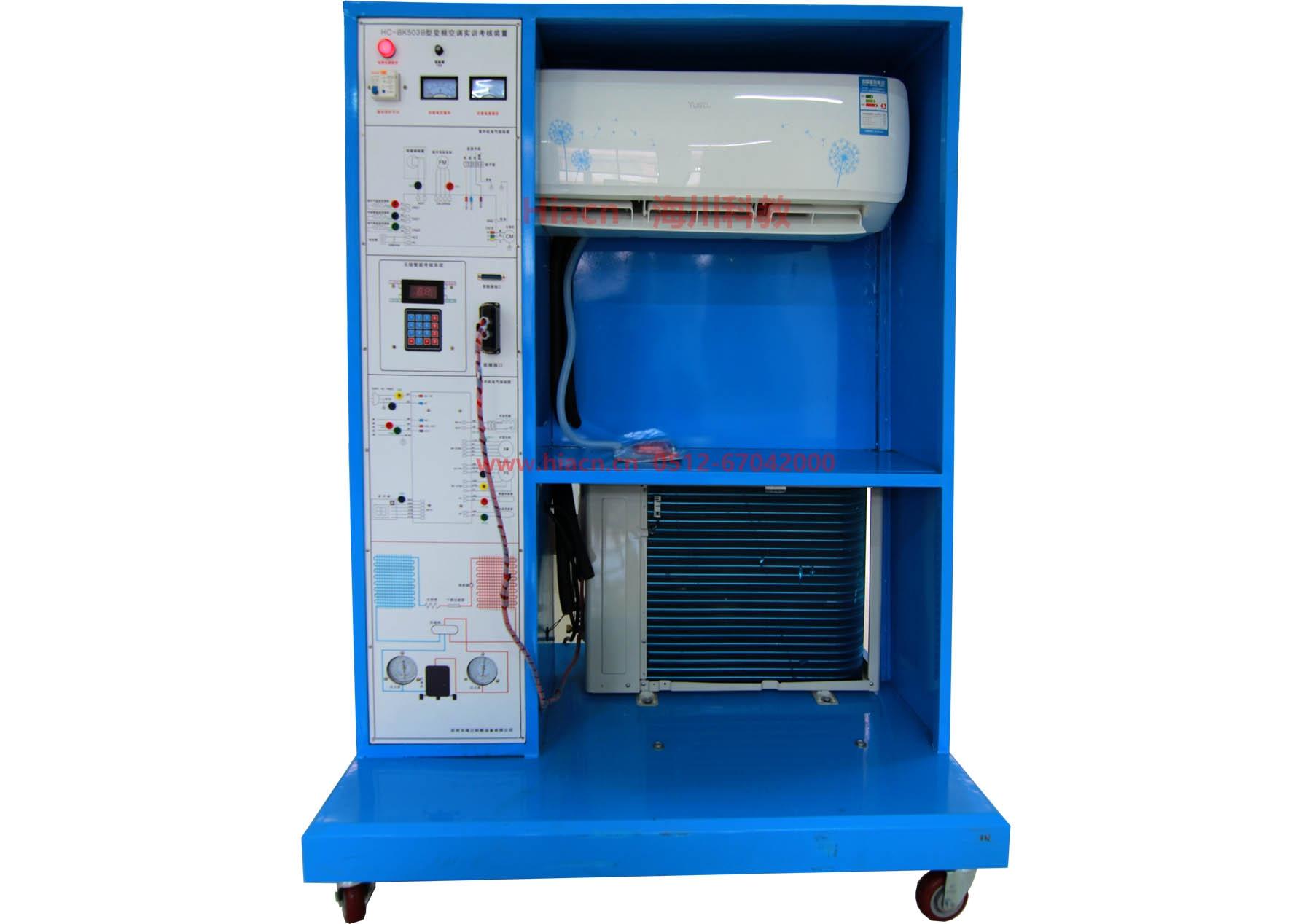 变频空调实训考核装置产品图片
