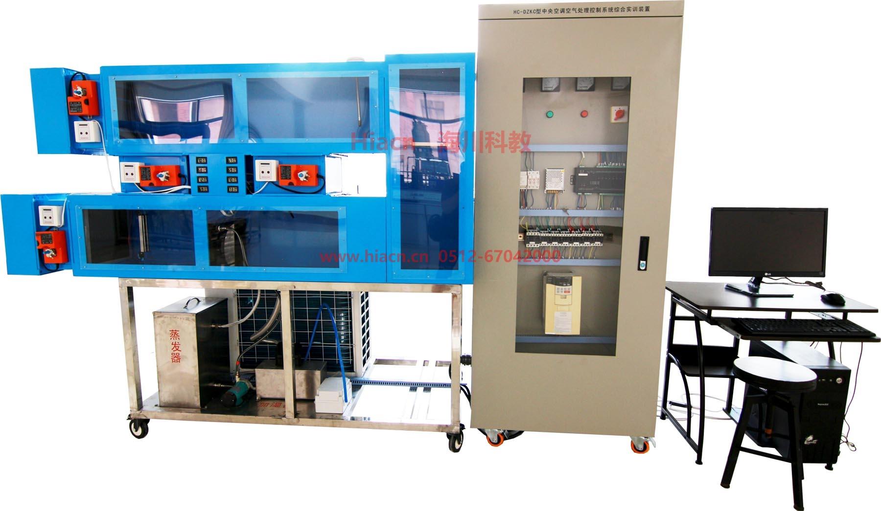 中央空调空气处理控制系统综合实训装置产品图片