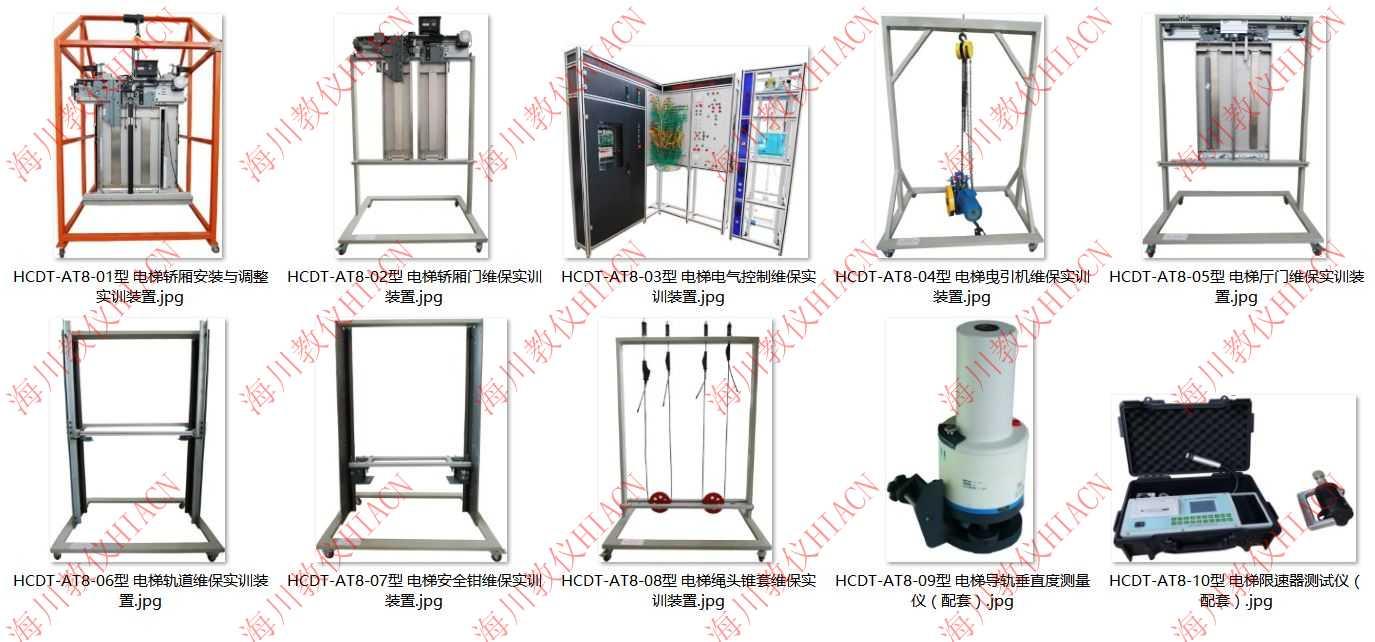 电梯维保综合实训套件(10件套)产品图片