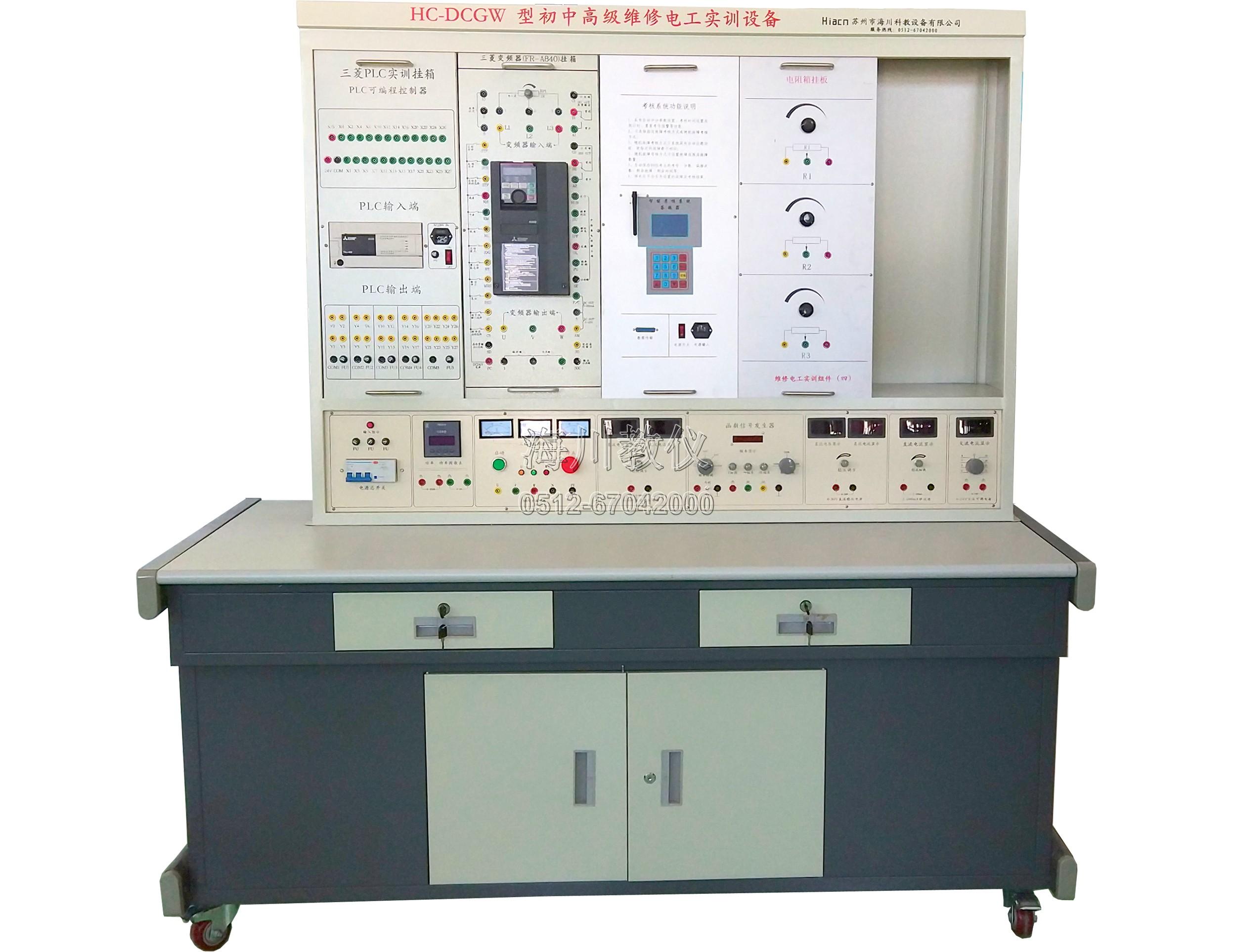初中高级维修电工实训设备产品图片
