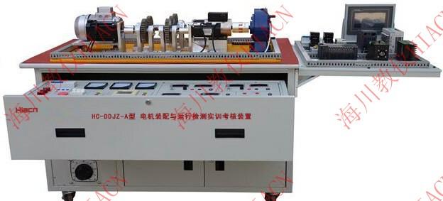 电机装配与运行检测实训考核装置产品图片