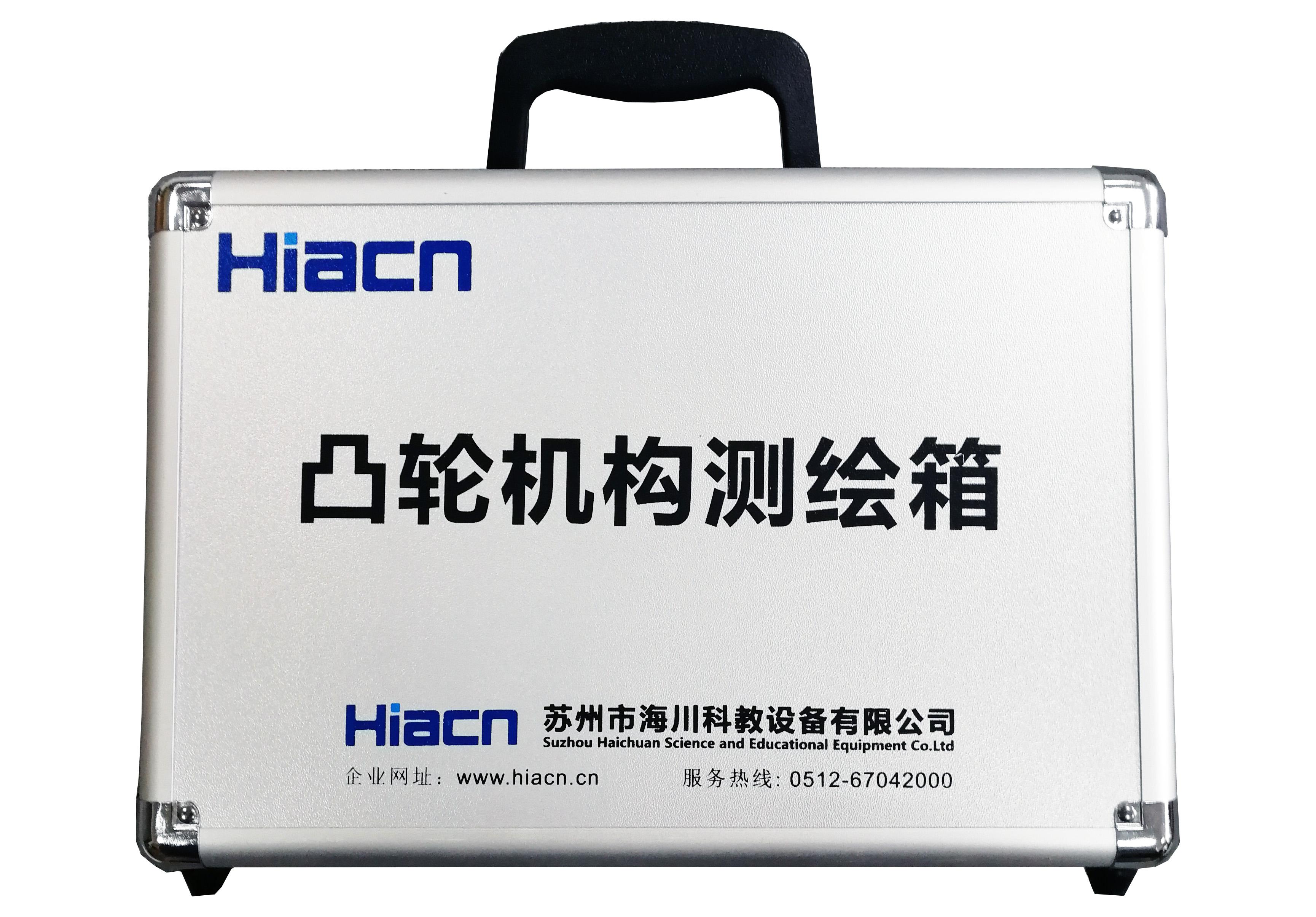 凸轮机构测绘箱产品图片