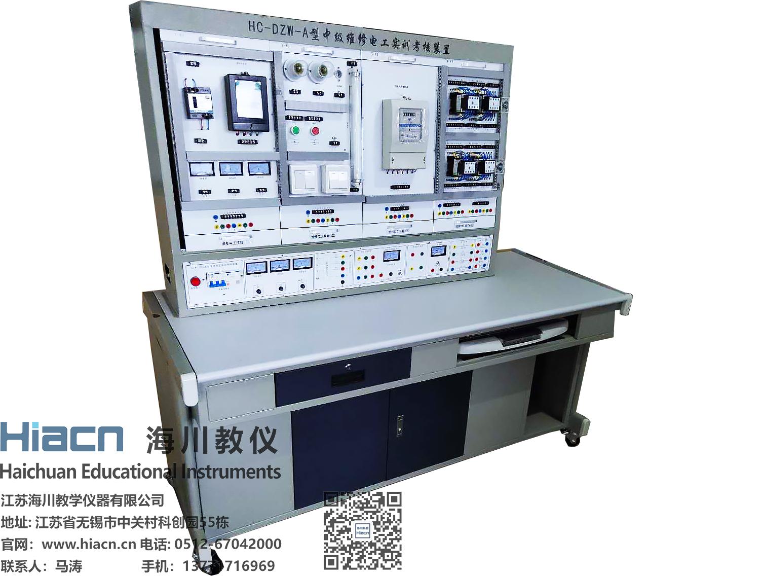 中级维修电工实训考核装置产品图片